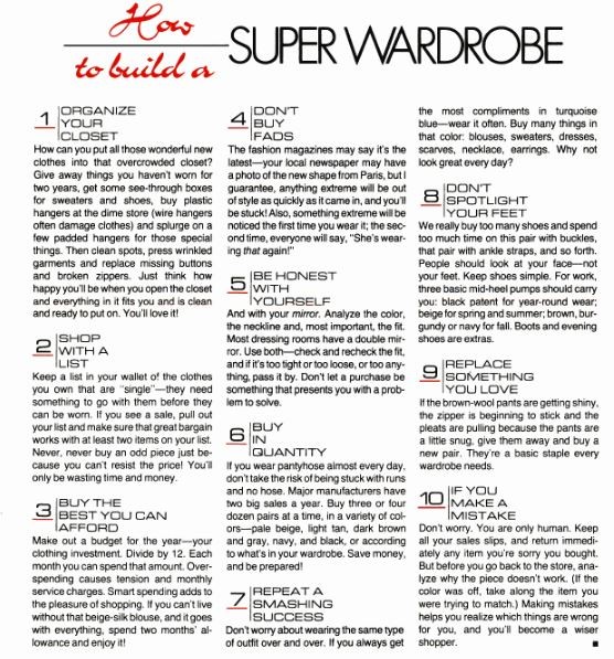 howtobuildasuperwardrobe